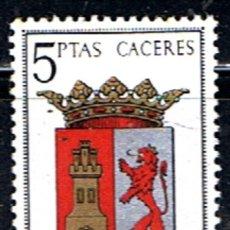 Sellos: ESPAÑA // EDIFIL 1415 // 1962 ... ESCUDO DE PROVINCIAS . CACERES .. NUEVO. Lote 194881571