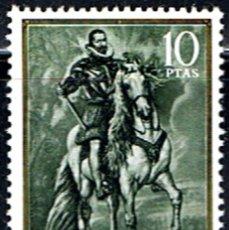 Sellos: ESPAÑA // EDIFIL 1437 // 1962 ... RUBENS. DUQUE DE LERMA .. NUEVO. Lote 194883303