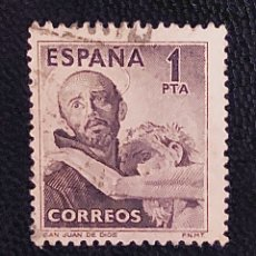 Sellos: BONITO SELLO 1 PESETA 1950 IV CENTENARIO MUERTE DE SAN JUAN DE DIOS. Lote 194904502