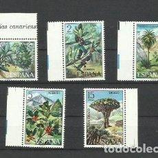 Sellos: ESPAÑA 1973 - SERIE COMPLETA - EDIFIL 2120 Y SIGUIENTES . Lote 194908670