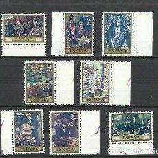 Sellos: ESPAÑA 1972 - SERIE COMPLETA - EDIFIL 2077 Y SIGUIENTES . Lote 194908698