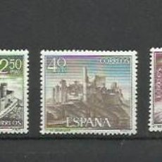 Sellos: ESPAÑA 1968 - SERIE COMPLETA - EDIFIL 1880 Y SIGUIENTES . Lote 194908713