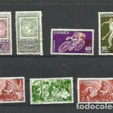 Sellos: ESPAÑA 1965 Y OTROS - 1689 Y SIGUIENTES. Lote 194908741