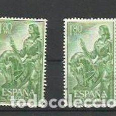 Sellos: ESPAÑA 19658 - SERIE COMPLETA - 1209 . Lote 194908752