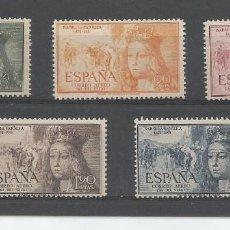 Sellos: ESPAÑA..V CENTENARIO DE EL NACIMIENTO DE ISABEL LA CATÓLICA 1097/1101**. Lote 194920061