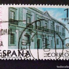 Sellos: 2293, SELLO USADO CON MATASELLO BARCELONA. URUGUAY.. Lote 194935211