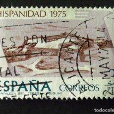 Sellos: 2295, SELLO USADO CON MATASELLO ALICANTE. URUGUAY.. Lote 194935355