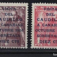 Sellos: R60.BAUL_2/ ESPAÑA 1951, EDIFIL 1088/1089 ** .... Lote 194947037