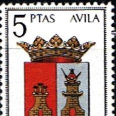 Sellos: ESPAÑA // EDIFIL 1410 // 1962... ... ESCUDOS DE PROVINCIAS. AVILA. .. NUEVO . Lote 194962302