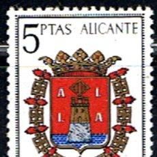 Sellos: ESPAÑA // EDIFIL 1408 // 1962... ... ESCUDOS DE PROVINCIAS. ALICANTE. .. NUEVO . Lote 194962446