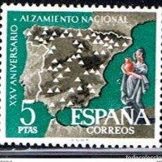 Sellos: ESPAÑA // EDIFIL 1361 // 1961 ... NUEVO. Lote 194962992