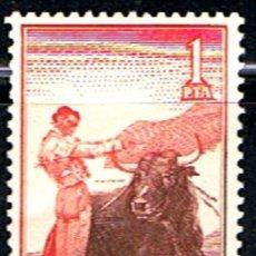 Sellos: ESPAÑA // EDIFIL 1261 // 1960. ... CORRIDA DE TOROS ... NUEVO. Lote 194963673