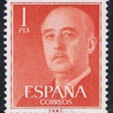 Sellos: ESPAÑA // EDIFIL 1153 // 1954 ... NUEVO. Lote 194964307