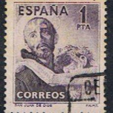 Sellos: ESPAÑA // EDIFIL 1070 // 1950 ... SAN JUAN DE DIOS .... USADO. Lote 194965473