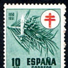Sellos: ESPAÑA // EDIFIL 1085 // 1950 ... NUEVO. Lote 194965775