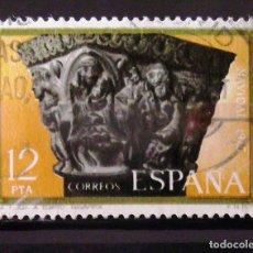 Sellos: 2301, SELLO USADO CON MATASELLO MADRID. NAVIDAD.. Lote 195002932