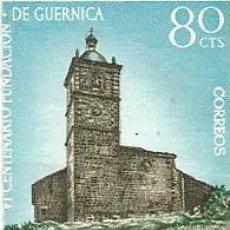 Sellos: LOTE DE 6 SELLOS USADOS DE 1966- SERIE VI CENTENARIO FUNDACION DE GUERNICA EDIFIL 1720 Y 1722. Lote 195003118