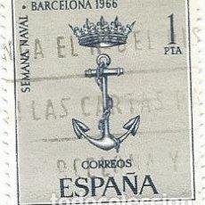 Sellos: LOTE DE 2 SELLOS USADOS DE 1966- SERIE URGENTE ESPECIAL Y SEMANA NAVAL BARCELONA EDIFIL 1737 Y 1766. Lote 195004746
