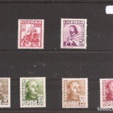 Sellos: SELLOS DE ESPAÑA AÑO 1978 FRANCO Y PERSONAJES SELLOS NUEVOS**. Lote 195025358