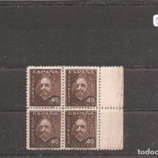 Sellos: SELLOS DE ESPAÑA AÑO 1945 QUEVEDO , SELLOS NUEVOS** EN BLOQUE DE 4. Lote 195027396