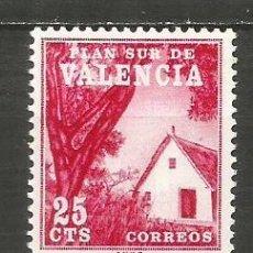 Sellos: ESPAÑA PLAN SUR DE VALENCIA EDIFIL NUM. 3 * NUEVO CON FIJASELLOS. Lote 195033501