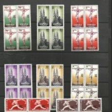 Sellos: ESPAÑA.I CONGRESO INTERNACIONAL DE BARCELONA.EDIFIL Nº 1280/1289 **.4 SERIES COMPLETAS.VALOR 96 €. Lote 195148620