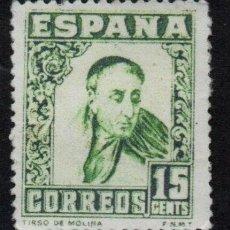 Sellos: EDIFIL NE - TIRSO DE MOLINA, NUEVO *, 15 CTS, NO EXPENDIDO, 1951, ESPAÑA, SPAIN. Lote 195156482