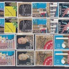 Sellos: GG1- XXV AÑOS DE PAZ X 2 SERIES ** SIN FIJASELLOS .VARIEDADES. VER DETALLES . Lote 195160673