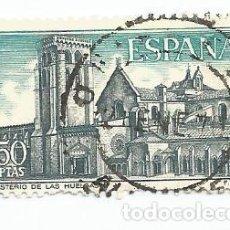 Sellos: 3 SELLOS USADOS DE 1969- SERIE MONASTERIO DE LAS HUELGAS-EDIFIL 1946 Y 1948- . Lote 195181923