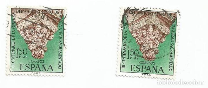 Sellos: 2 SELLOS USADOS DE 1969- III CENTENARIO OFRENDA DEL ANTIGUO REINO DE GALICIA A JESUS- EDIFIL 1926 - Foto 3 - 195184337