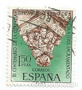 2 SELLOS USADOS DE 1969- III CENTENARIO OFRENDA DEL ANTIGUO REINO DE GALICIA A JESUS- EDIFIL 1926 (Sellos - España - II Centenario De 1.950 a 1.975 - Usados)