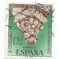 Sellos: 2 SELLOS USADOS DE 1969- III CENTENARIO OFRENDA DEL ANTIGUO REINO DE GALICIA A JESUS- EDIFIL 1926. Lote 195184337