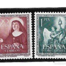 Sellos: RELIGION. CONGRESO EUCARISTICO. Lote 195250245