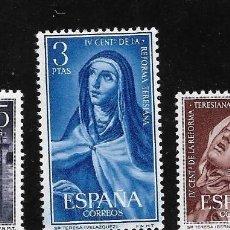 Sellos: RELIGION. REFORMA TERESIANA.. Lote 195250296