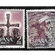 Sellos: CIUDADES, OVIEDO. Lote 195250597