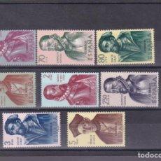 Sellos: GG18- FORJADORES 1962 EDIFIL 1454 / 61 NUEVOS ** SIN FIJASELLOS. PERFECTOS . Lote 195254991