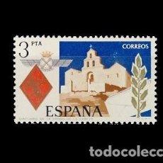Sellos: 2265 SANTA MARIA DE LA CABEZA. Lote 195286315