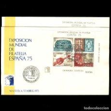 Sellos: 2252/53 SPD ESPAÑA'75. Lote 195286321