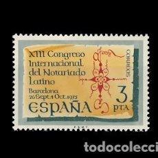 Sellos: 2283 NOTARIO LATINO. Lote 195286330