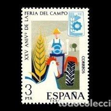 Sellos: 2263 FERIA DEL CAMPO. Lote 195286336