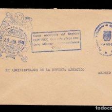 Sellos: *** CARTA LÉRIDA-MADRID 1978. RARA FRANQUICIA 4º REG. CAZADORES DE MONTAÑA (BARCELONA) ***. Lote 195322327