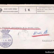 Sellos: *** CARTA MADRID-MADRID 1978. RARA FRANQUICIA ESCUELA POLITÉCNICA SUPERIOR DEL EJERCITO ***. Lote 195323260