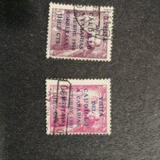 Sellos: 1088/89 USADOS. AÑO 1951 VISITA CAUDILLO A CANARIAS. Lote 195326157