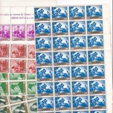 Sellos: F8-15- GOYA EDIFIL 110/19 X 32 SERIES COMPLETAS EN BLOQUE ** SIN FIJASELLOS. BUENA CALIDAD + 120 EU. Lote 195326163