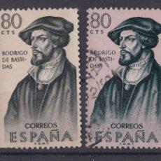 Sellos: LL13- RODRIGO DE BASTIDAS VARIEDAD SIN COLOR DE FONDO. Lote 195389528