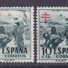 Sellos: LL16-TUBERCULOSOS EDIFIL 1104, .VARIEDAD ** SIN FIJASELLOS.. Lote 195420593