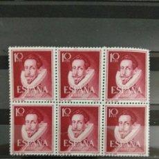 Sellos: 1950-53 LITERATOS. Lote 195437408