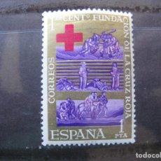 Sellos: +1963, CENTENARIO CRUZ ROJA INTERNACIONAL, EDIFIL 1534. Lote 195466285