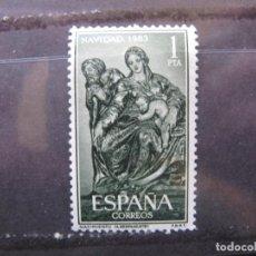 Sellos: +1963, NAVIDAD, EDIFIL 1535. Lote 195466563