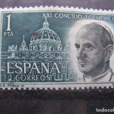 Sellos: +1963, CONCILIO ECUMENICO VATICANO II, EDIFIL 1540. Lote 195472091